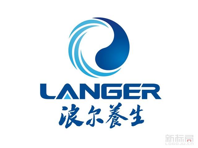 浪尔养生电器品牌标志logo