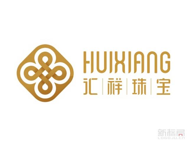 汇祥珠宝标志logo