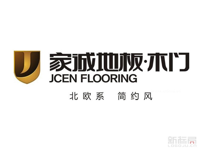 家诚地板木门品牌标志logo