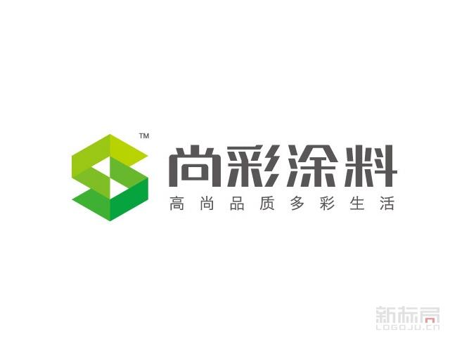 尚彩涂料标志logo