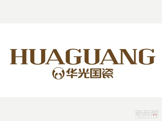 华光国瓷陶瓷品牌标志logo