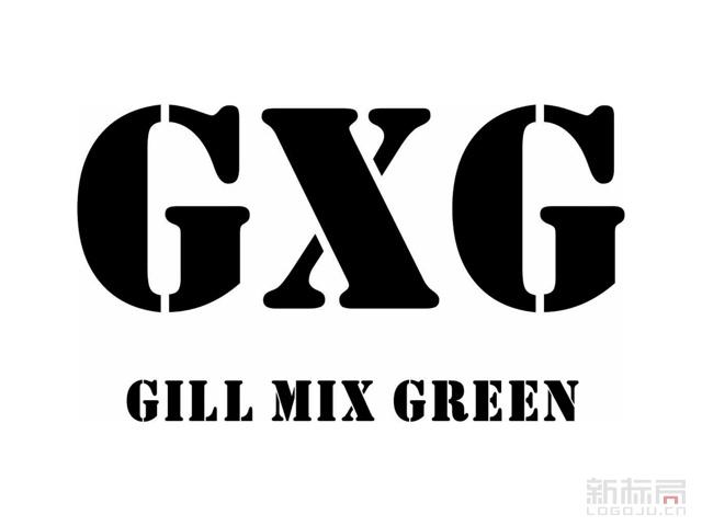 GXG休闲服装品牌标志logo