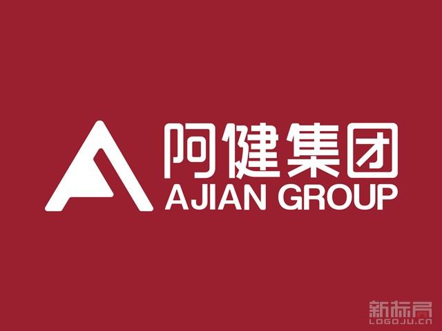 阿健集团标志logo