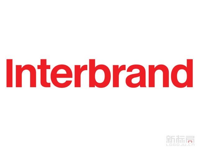 著名品牌咨询公司Interbrand新标志logo