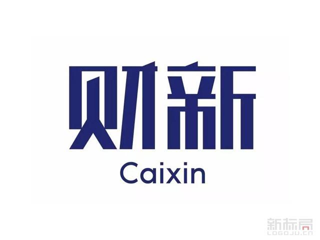 """国内财经媒体""""财新传媒""""新标志logo"""