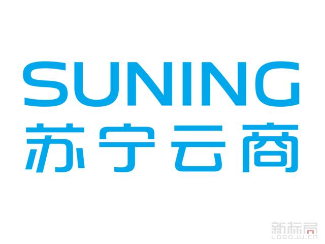 苏宁云商集团标志logo
