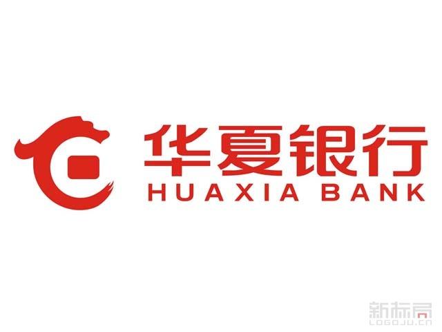 华夏银行标志logo