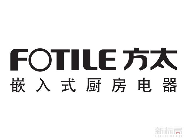 宁波FOTILE方太厨具品牌标志logo