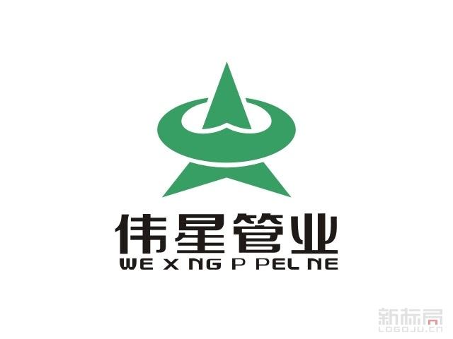 伟星管业建材标志logo