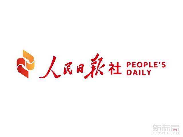 人民日报社标志logo