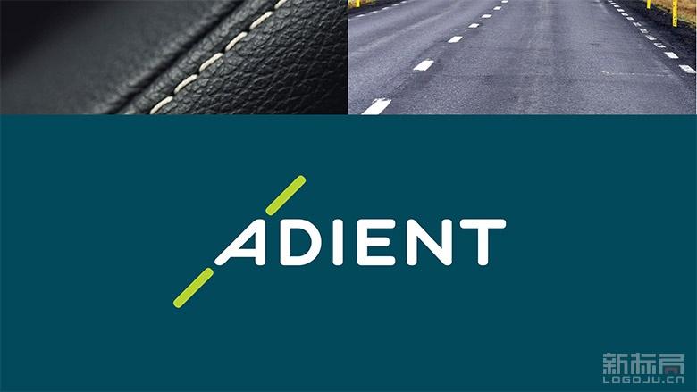 江森自控Adient汽配品牌标志logo