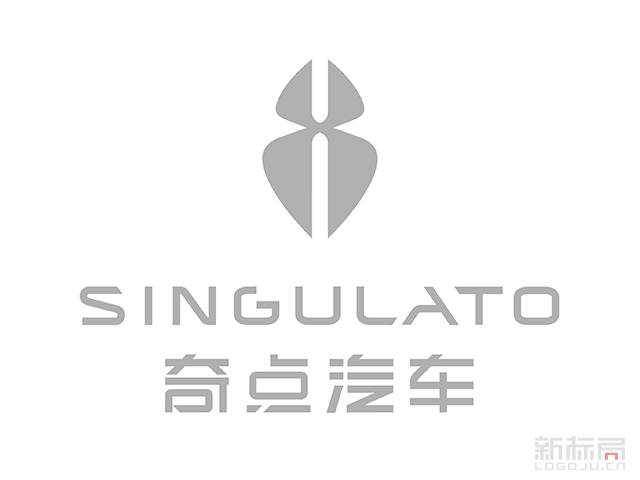 奇点汽车Singulato标志logo