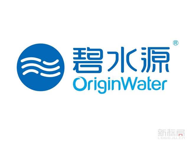 碧水源originwater标志logo
