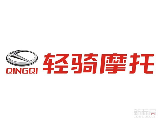 轻骑摩托QINGQI品牌标志logo