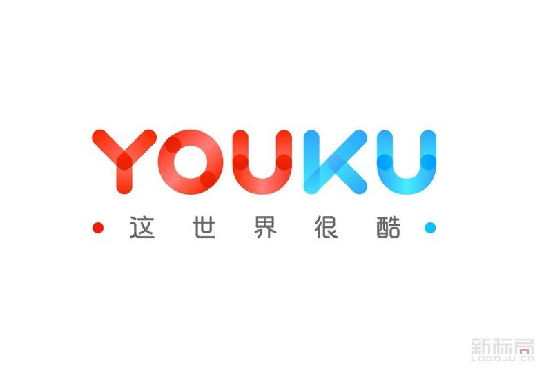 阿里巴巴旗下youku优酷新标志LOGO发布