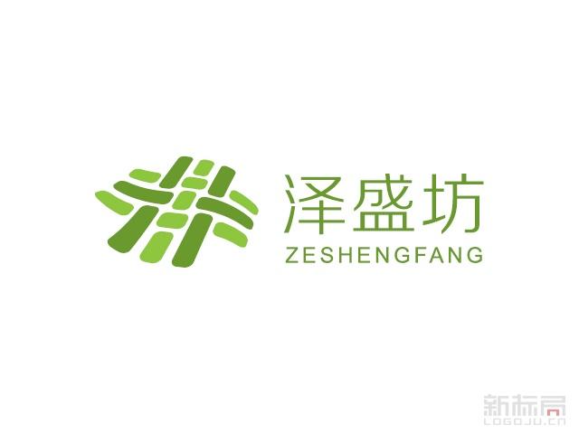 泽盛坊面料标志logo