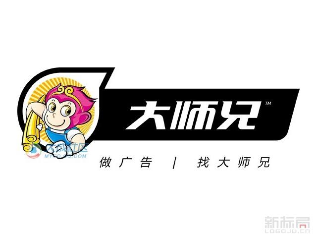 大师兄广告智品标志logo