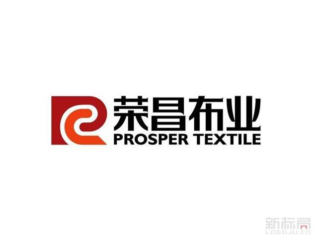 荣昌布业标志logo
