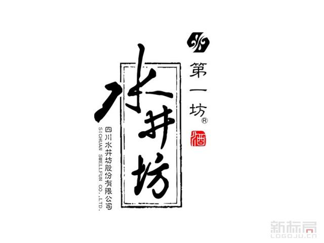 水井坊白酒品牌标志logo