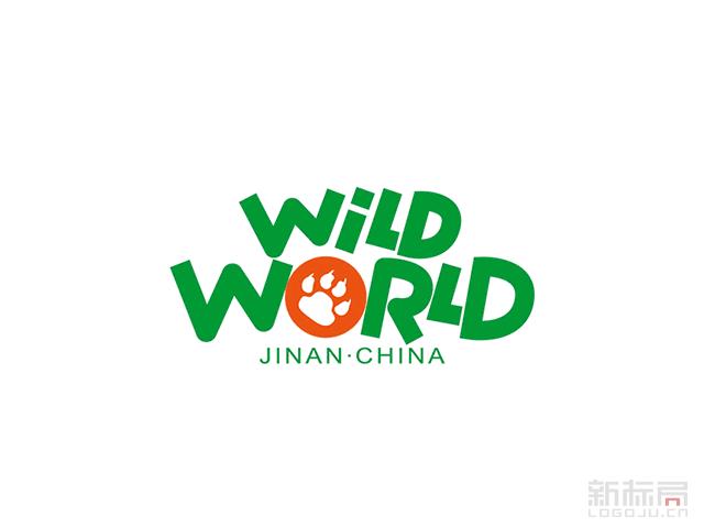 新济南野生动物世界标志logo