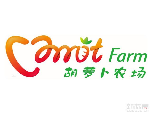 北京胡萝卜农场标志logo