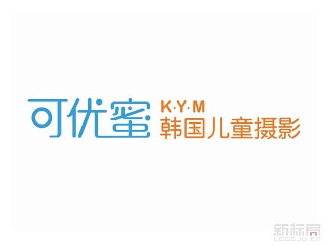 可优蜜韩国儿童摄影KYM标志logo