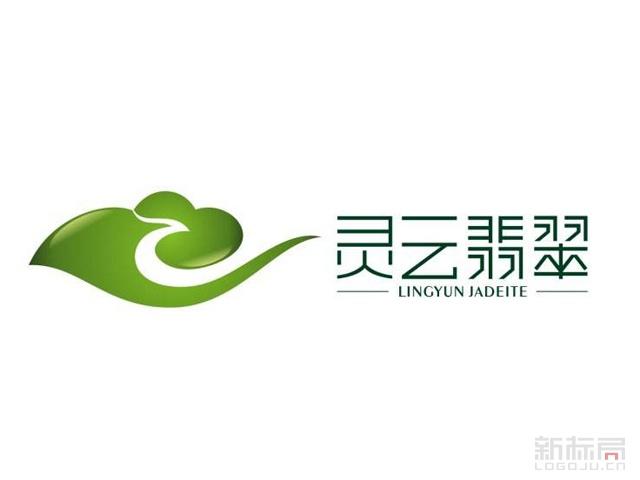 首饰品牌灵云翡翠标志logo设计