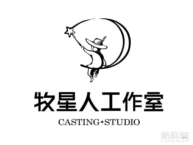 牧星人影视策划工作室castingstudio标志logo