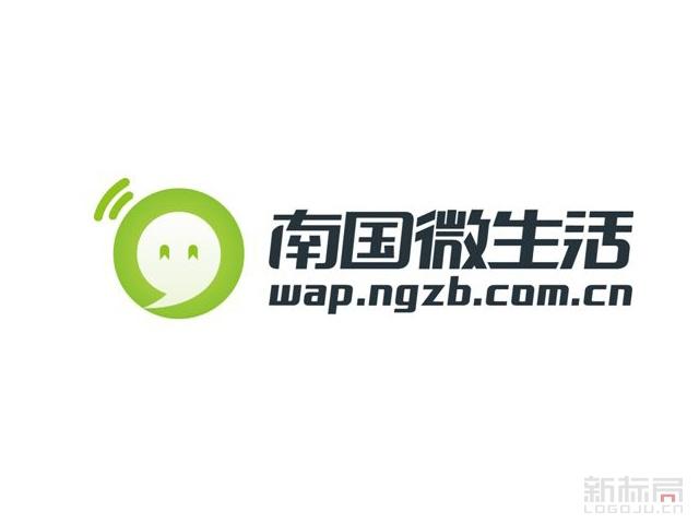 生活资讯_城市生活资讯门户南国微生活标志logo|荔枝标局logoju.cn
