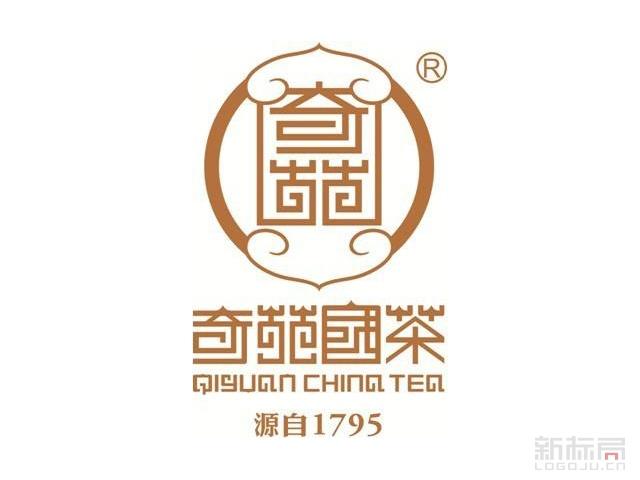 奇苑国茶百年老号茶叶品牌标志logo