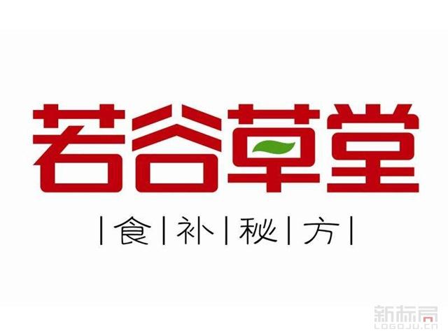 若谷草堂食疗养生坊青岛金麦谷润食品有限公司名下著名品牌logo