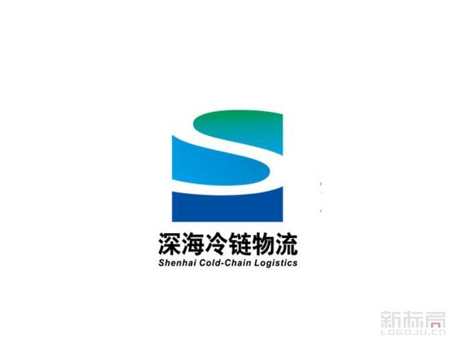 浙江深海冷链物流标志logo