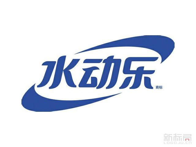 水动乐-可口可乐旗下营养素饮料品牌标志logo