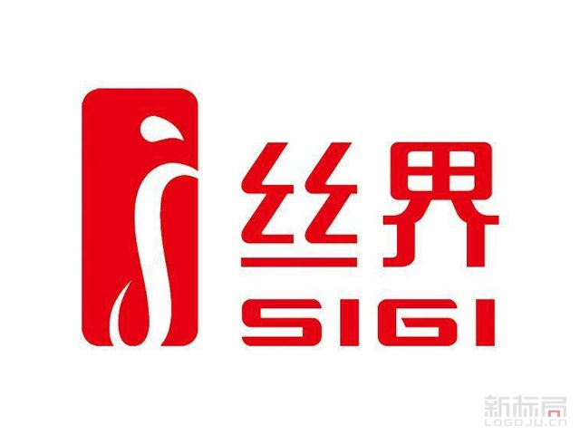 丝界sigi品牌上海天忠有限公司旗下品牌标志logo