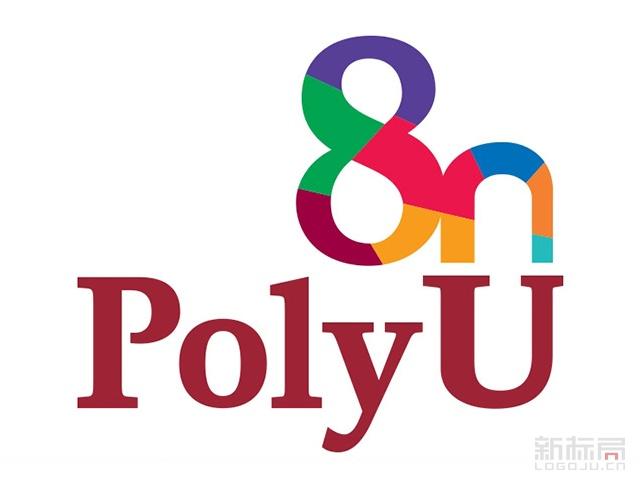香港理工大学80周年校庆标志logo