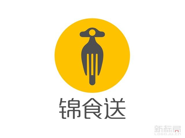 锦食送标志logo
