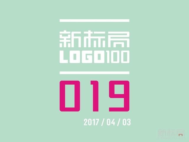 新标局LOGO100第019期 2017/04/03