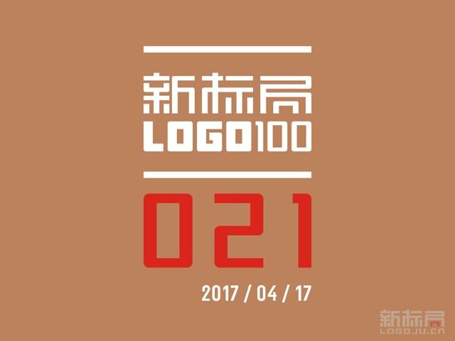新标局LOGO100第021期 2017/04/17