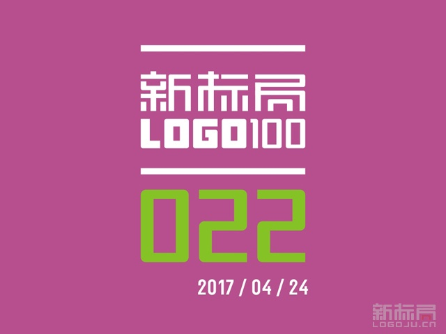 新标局LOGO100第022期 2017/04/24