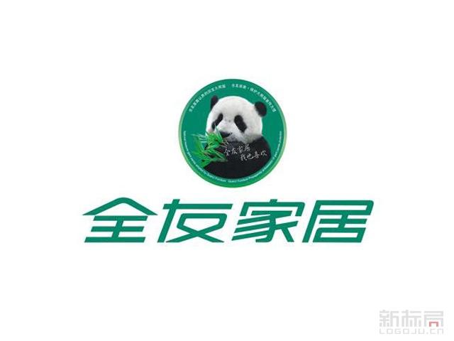全友家居品牌图标标志logo
