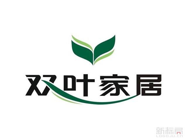 双叶家具品牌标志logo
