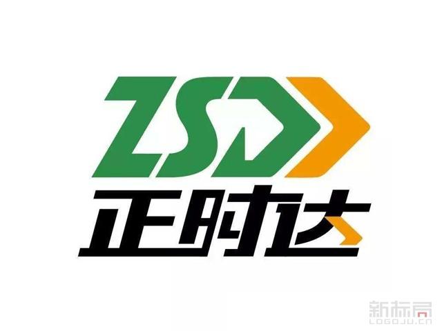 正时达城市物流配送标志logo