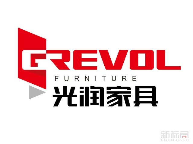 光润家具GREVOL标志logo