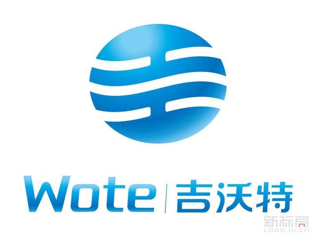 Wote吉沃特贸易标志logo