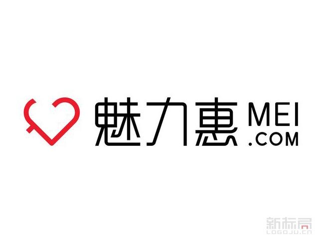 魅力惠mei.com奢品线上平台标志logo
