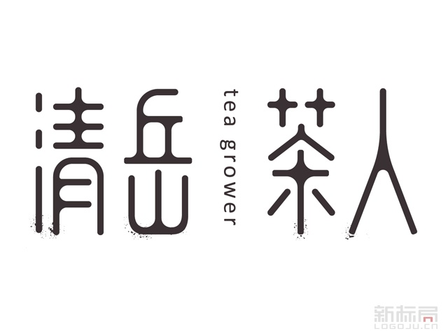 清岳茶人安吉白茶teagrower标志logo