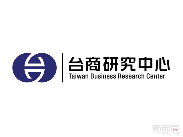 台商研究中心标志logo