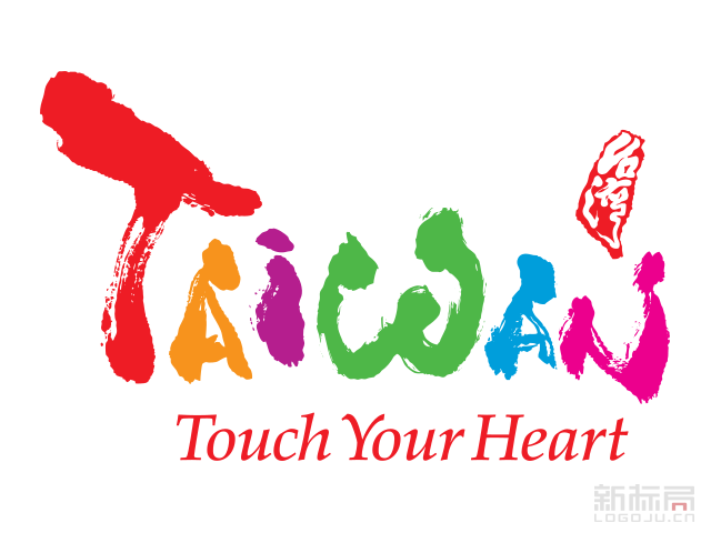 Taiwan台湾旅游旧标志logo