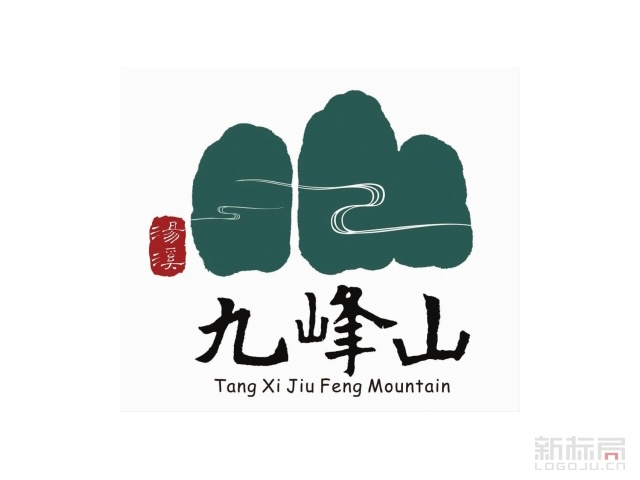 汤溪九峰山旅游标志logo