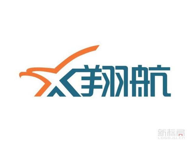 翔航塑业标志logo
